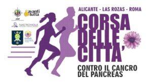 Corsa delle Città